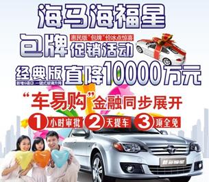 郑州港骊祥汽车销售有限公司